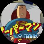 Superman Tokyo: Episode 1